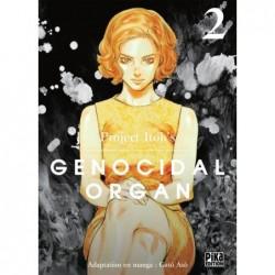 Dragon Ball - Perfect Edition - Tome 24