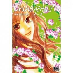 Princesse Kilala - Nouvelle édition - tome 1