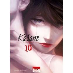Tsubaki love - Edition double -Tome 4