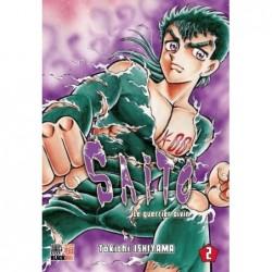 Gangsta. - Intégrale - Edition Premium - Coffret Blu-ray