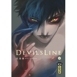 Lesson of the evil - Tome 8