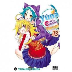 SKIN Vol.2
