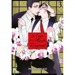 Vampire Knight Vol.5