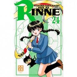 Fushigi Yugi - 15 ans Vol.1
