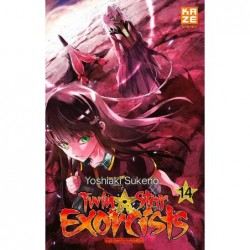 Dessinez le manga avec Yuu Watase