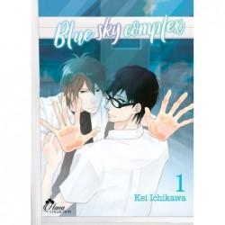Le Fabuleux destin de Taro Yamada Vol.6