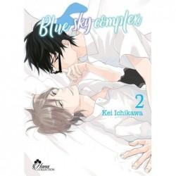 Le Fabuleux destin de Taro Yamada Vol.9