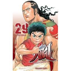 Ippo - Saison 1 - La rage de vaincre Vol.20