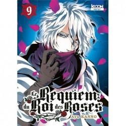Ippo - Saison 1 - La rage de vaincre Vol.23