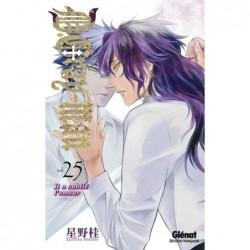 Tokyo Summer of The Dead Vol.3