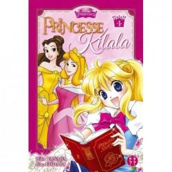 Kimi Wa Pet Vol.12