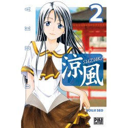 Le Journal de Kanoko Vol.3