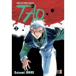 Iris Zero - Tome 2