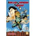 Gundam - HG 1/144 Barbatos Lupus Rex Iron-Blooded Orphans