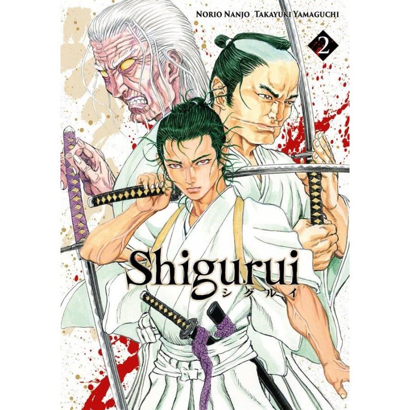 Le Japonais en manga - Cours élémentaires - Edition 2017