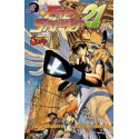 One piece - 20 ans -tome 84