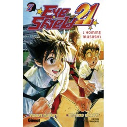 Red Dragon - Tome 1