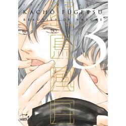 Le Journal de Kanoko Vol.6