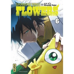 Gift +/- - Tome 7