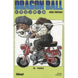 Dragonball Z Figurine POP! Animation Vinyl Goku (Casual) 9 cm