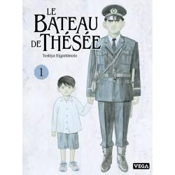 Boites de Boosters - Edition de base 2020 (Français)
