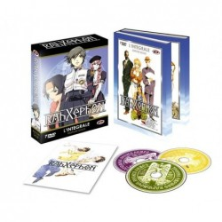 High school of the dead - Intégrale - Coffret DVD + Livret - Edition Gold
