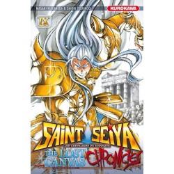 Fullmetal Alchemist - Partie 1 - Coffret DVD + Livret - Edition Gold