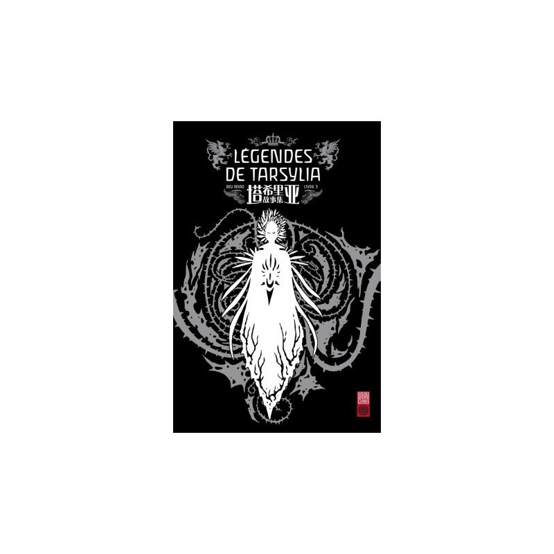 Junjô Romantica - Saison 2 - Coffret DVD