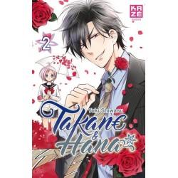 Psychic Detective Yakumo tome 5