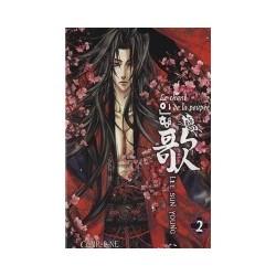 Magi - The Labyrinth of Magic - tome 5