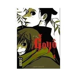Naruto Shippuden - Coffret dvd Vol.2