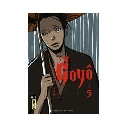 Naruto Shippuden - Coffret dvd Vol.4