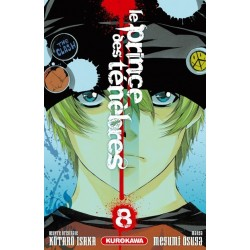 Hayate The combat butler tome 5