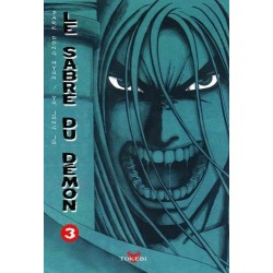 Tsubasa: World Chronicle tome 2